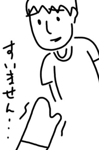 a0024262_23161926.jpg