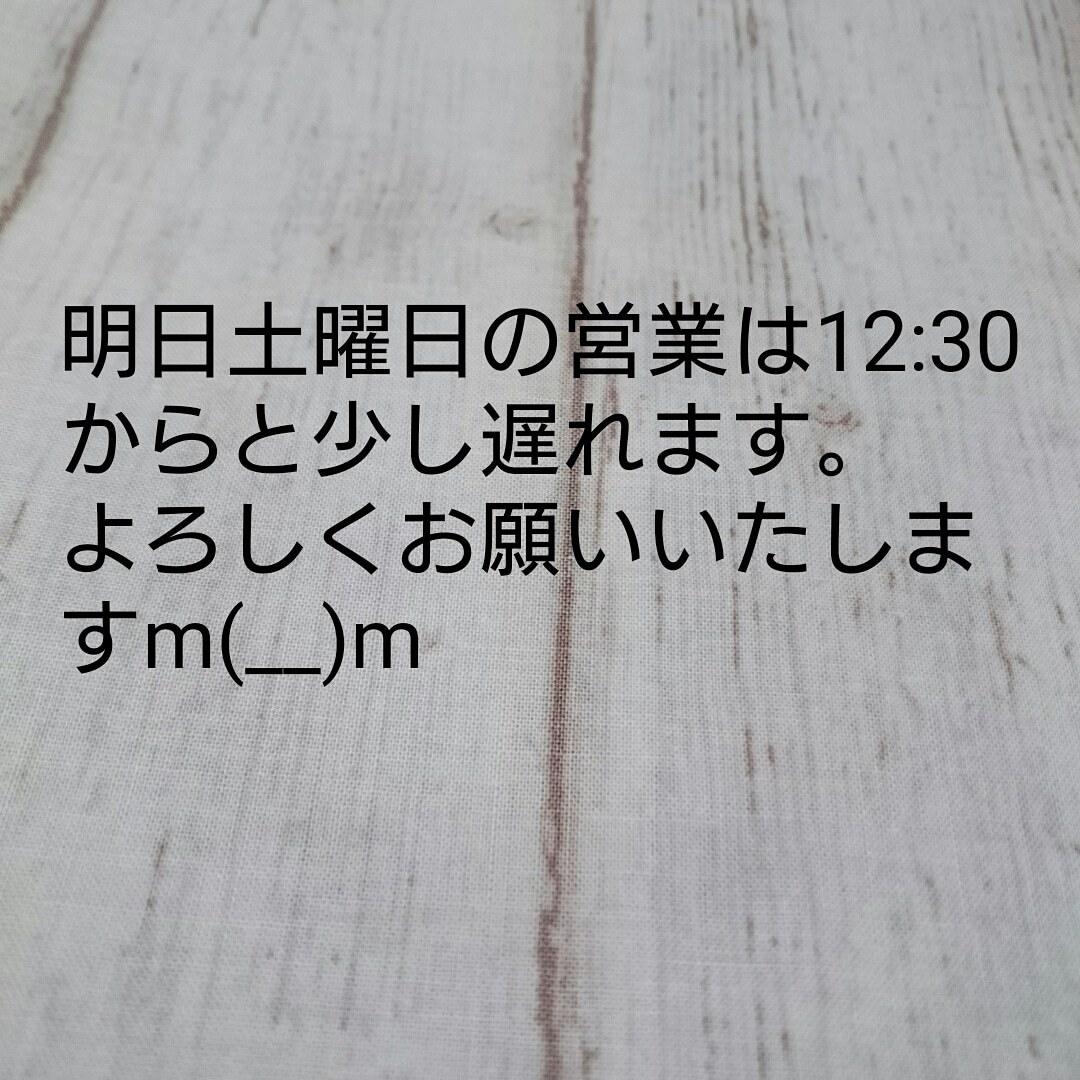d0015069_23011362.jpg