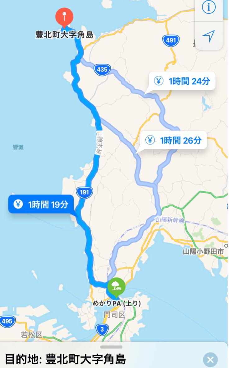 私的ブログ…角島はやっぱりよかった…編(^ ^)_d0132688_12592954.jpg