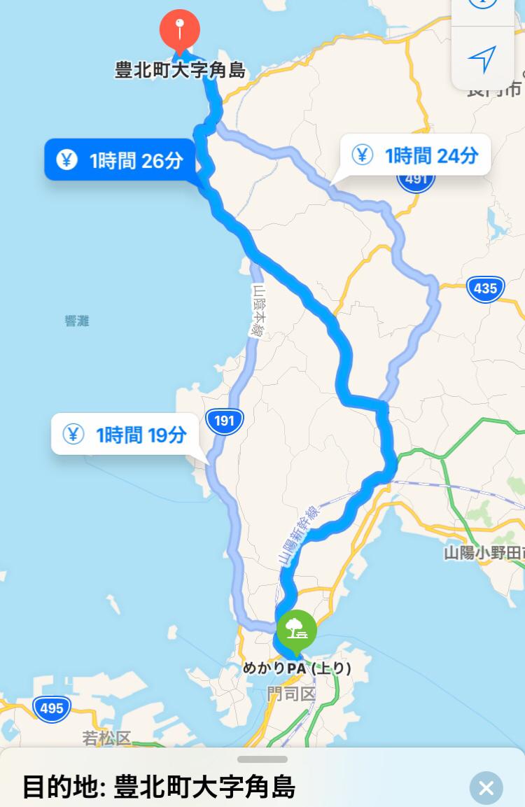 私的ブログ…角島はやっぱりよかった…編(^ ^)_d0132688_13015726.jpg