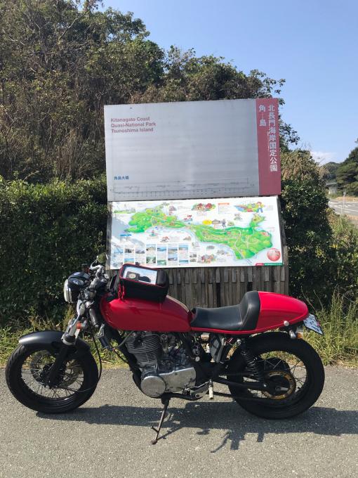 私的ブログ…角島はやっぱりよかった…編(^ ^)_d0132688_13382929.jpg