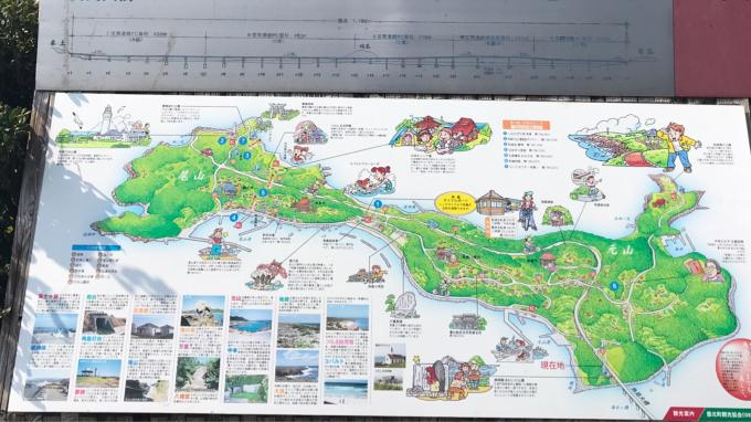 私的ブログ…角島はやっぱりよかった…編(^ ^)_d0132688_13444787.jpg