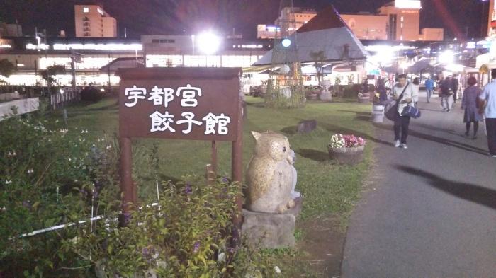 ジャパンカップ サイクルロードレース in 宇都宮②_f0367991_18021340.jpg
