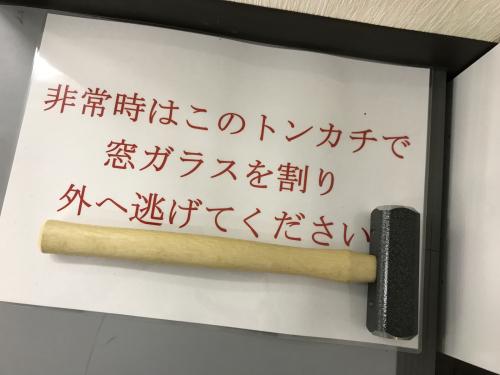 横浜夢座公演『赤い靴の少女〜母 かよの物語』_f0061797_02592217.jpg