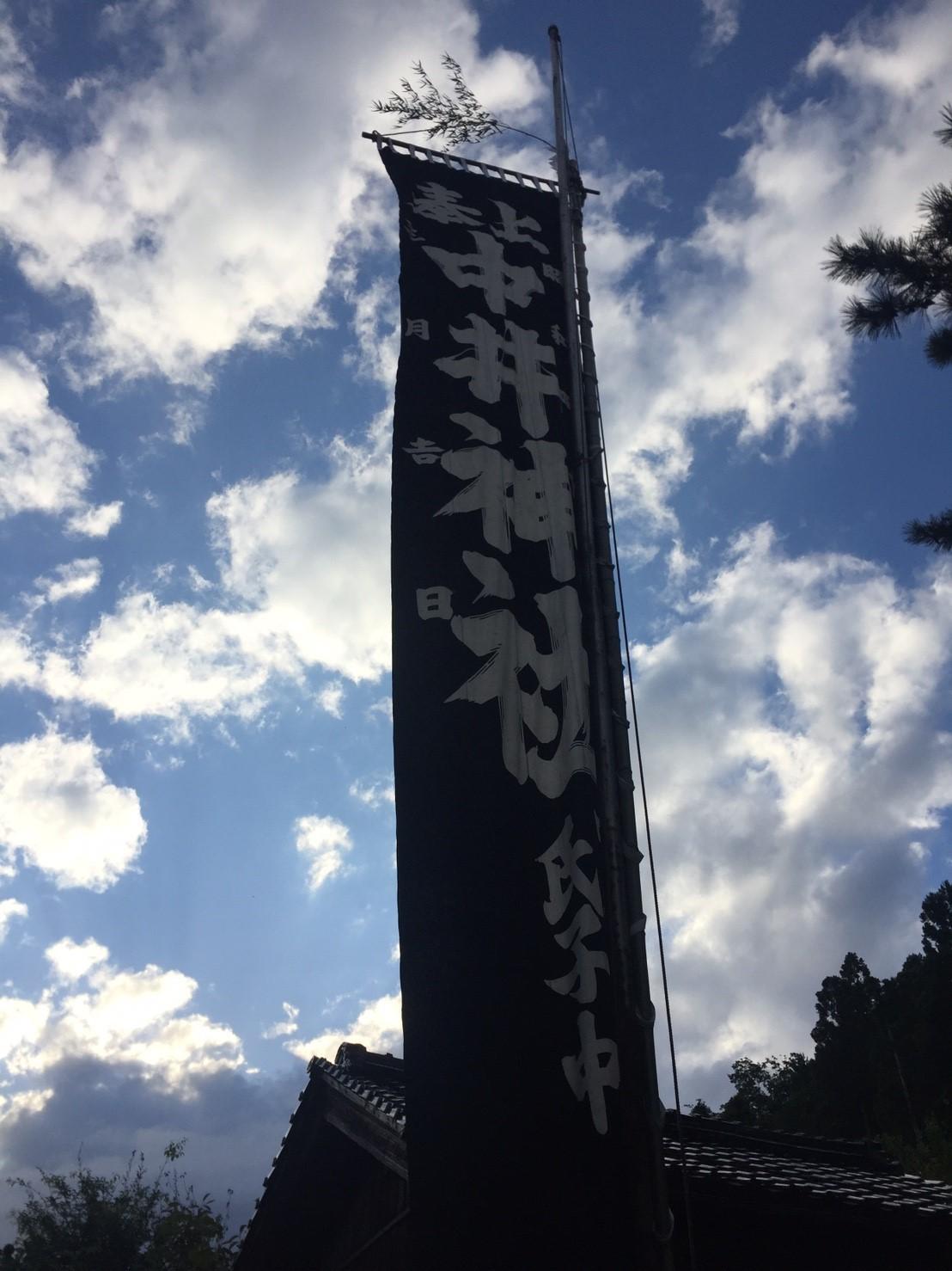 中井地区祭り2018_e0115904_01391780.jpg