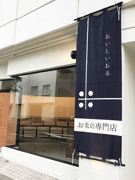 GOHAN TENGOKU (名古屋市南区)_a0278306_16364762.jpg
