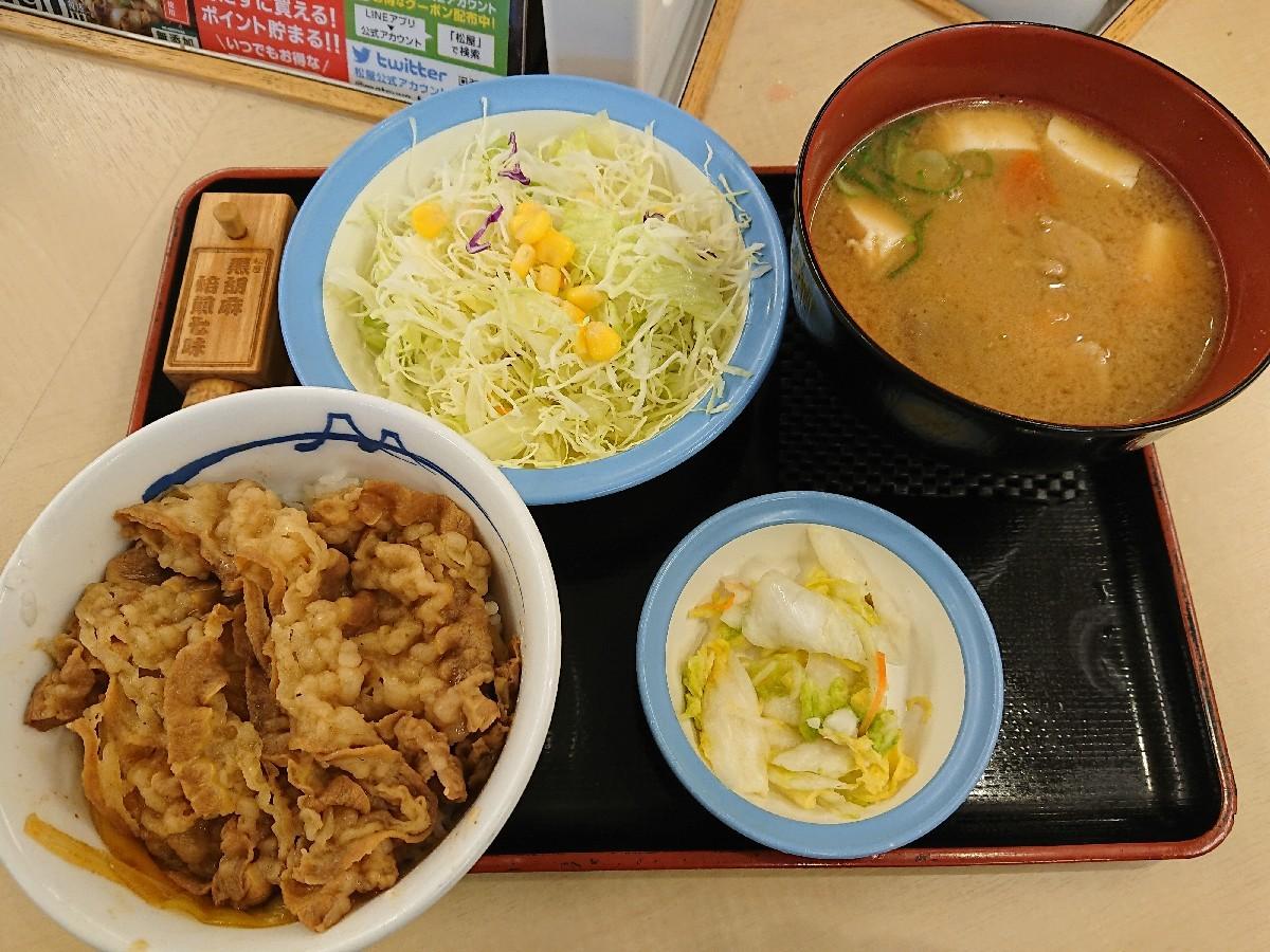 10/20  得朝ミニ牛めし豚汁セット¥430 + 生野菜¥110 @松屋_b0042308_07164995.jpg