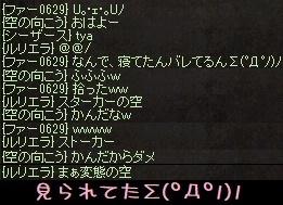 f0072010_21051848.jpg