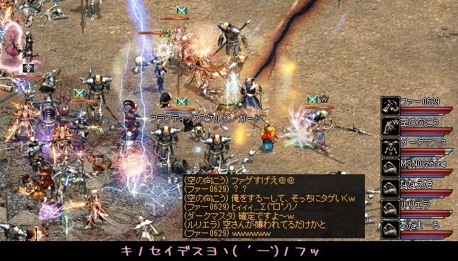 f0072010_21052320.jpg