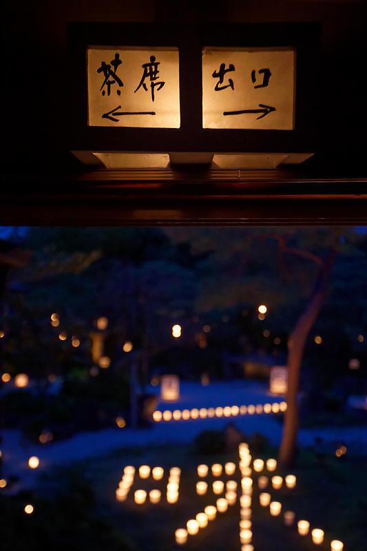 梵燈のあかりに親しむ会@東林院_f0032011_15335068.jpg