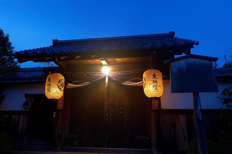 梵燈のあかりに親しむ会@東林院_f0032011_15335189.jpg