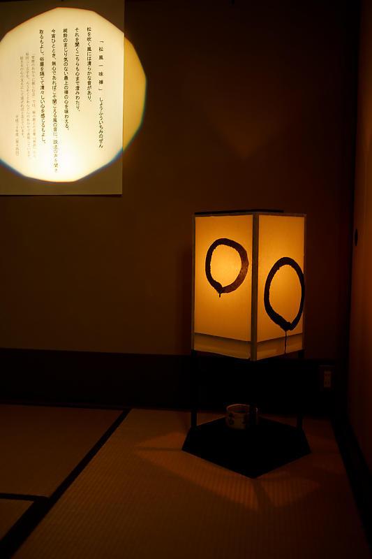 梵燈のあかりに親しむ会@東林院_f0032011_15384619.jpg
