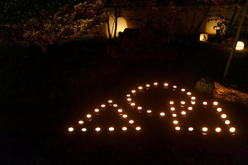 梵燈のあかりに親しむ会@東林院_f0032011_15384754.jpg