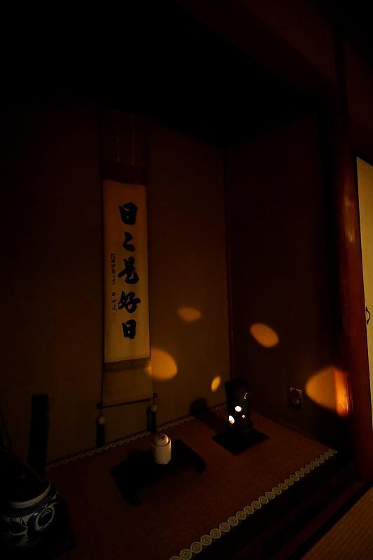 梵燈のあかりに親しむ会@東林院_f0032011_15384756.jpg