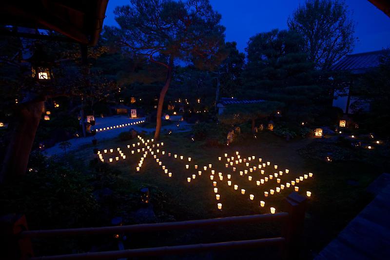 梵燈のあかりに親しむ会@東林院_f0032011_15384764.jpg