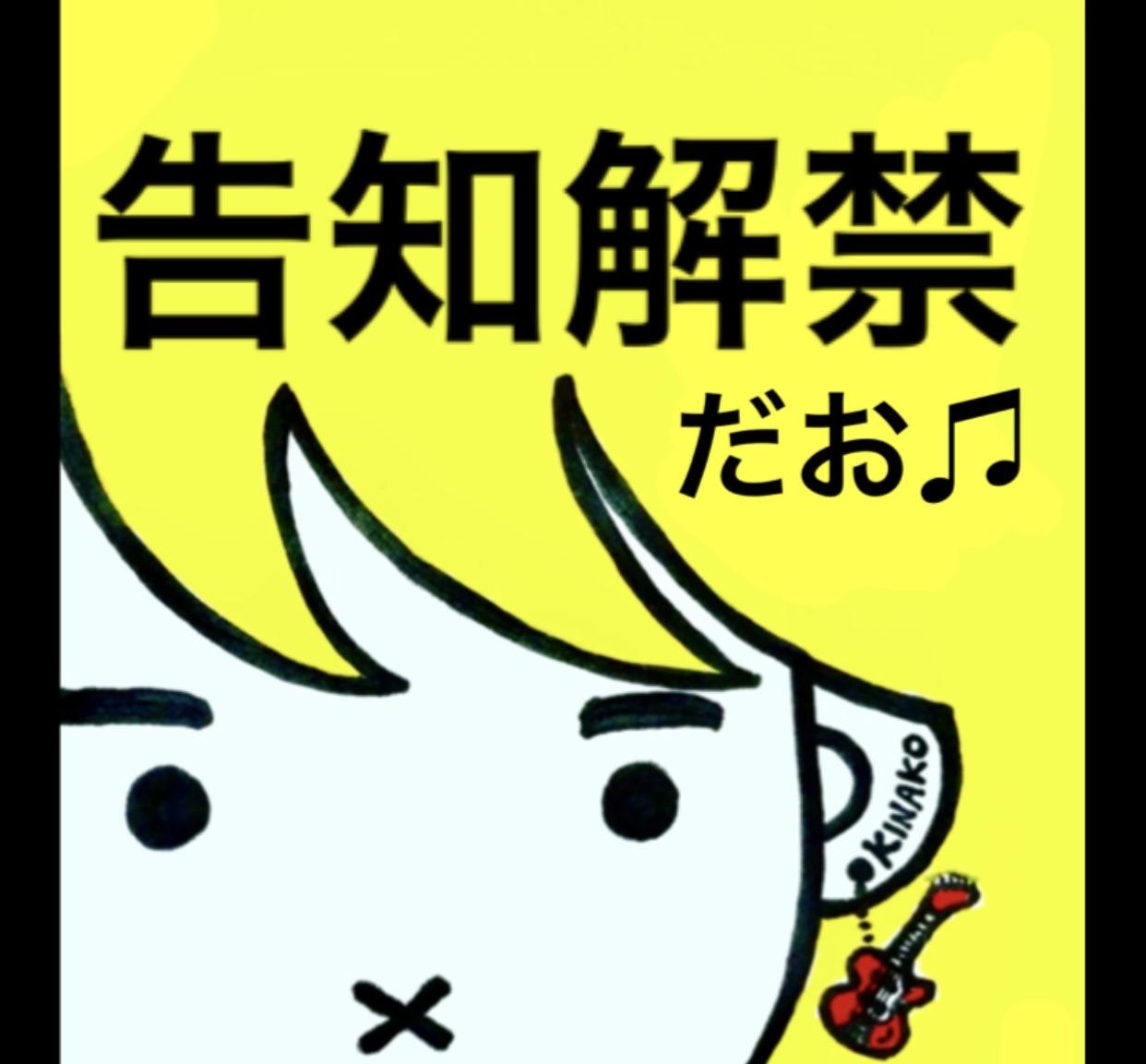 配信リリース&ライブ情報&ひとりごと_f0115311_09280629.jpeg