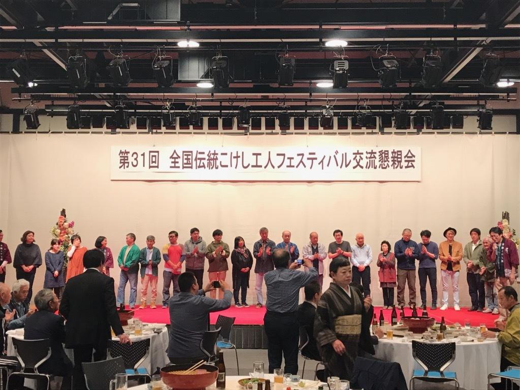 10月20日 工人フェス・K-MEETING1日目報告_e0318040_21382806.jpg