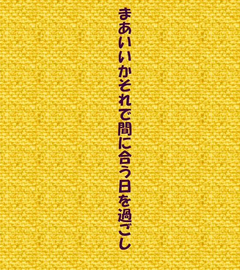 f0117041_06134450.jpg