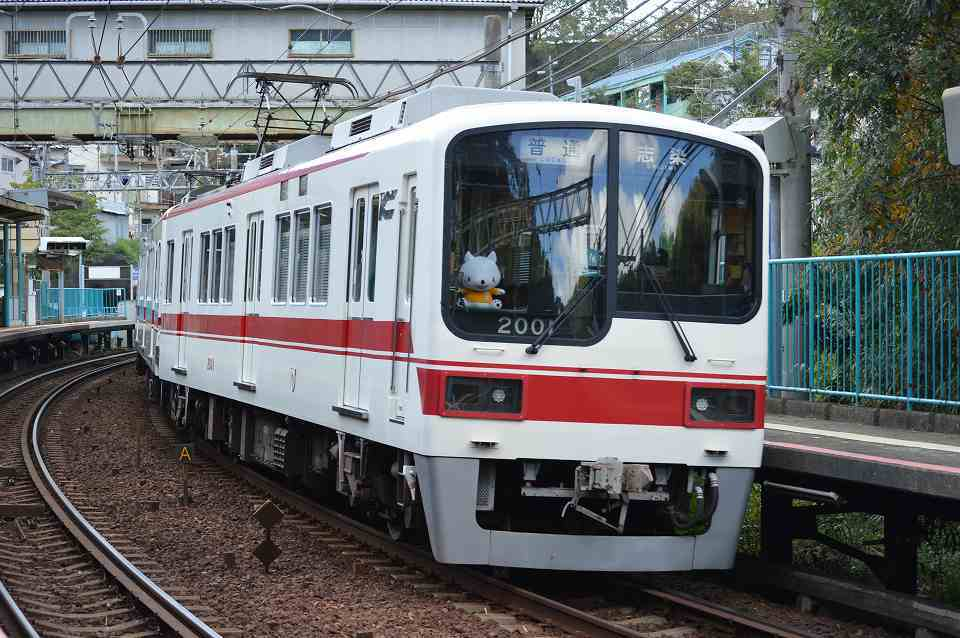 神戸電鉄 ~神鉄トレインフェスティバル2018_e0173645_11045178.jpg