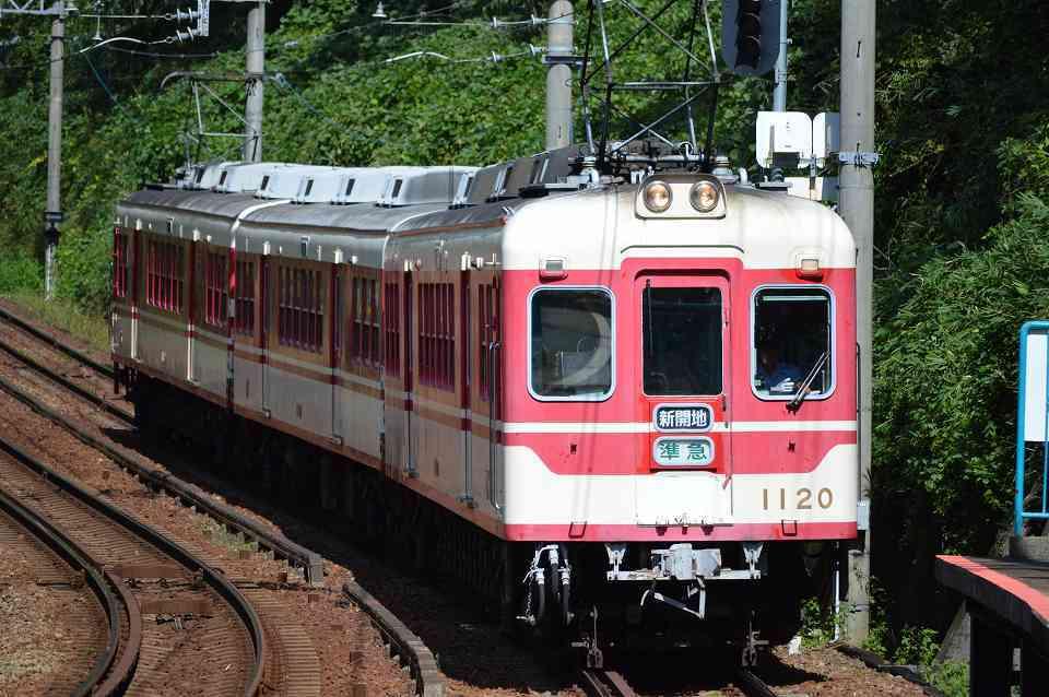 神戸電鉄 ~神鉄トレインフェスティバル2018_e0173645_11045822.jpg