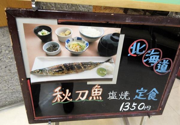 【いろはな】松茸ご飯と秋天そば_b0009849_1625127.jpg