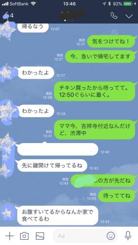 f0321950_16171938.jpeg