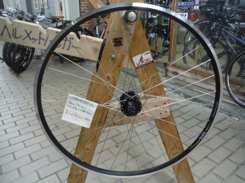 通勤自転車やロングツーリングマシンにお勧めのコレ!_b0332867_21371199.jpg