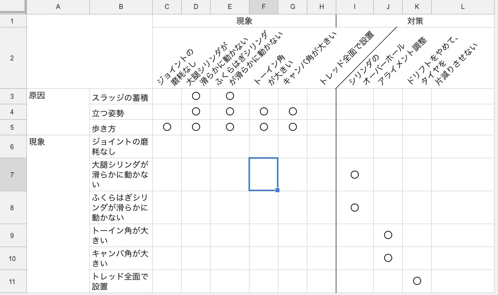 b0098477_10243102.jpg