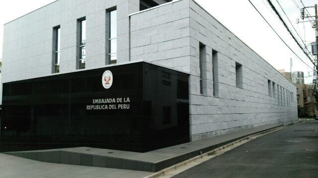 ペルー大使館にプレミアムチョコレートケーキが献上されました_c0384987_11281848.jpg