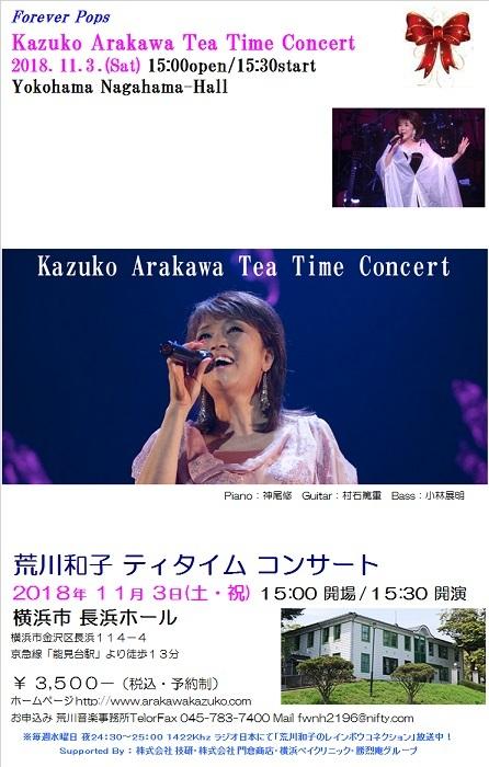 19日はレイアで歌いました☆_d0103296_20361352.jpg