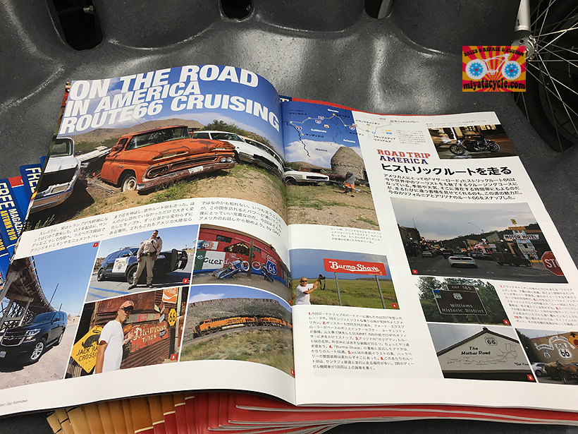 ON THE ROAD MAGAZINE Vol.57_e0126901_08292444.jpg