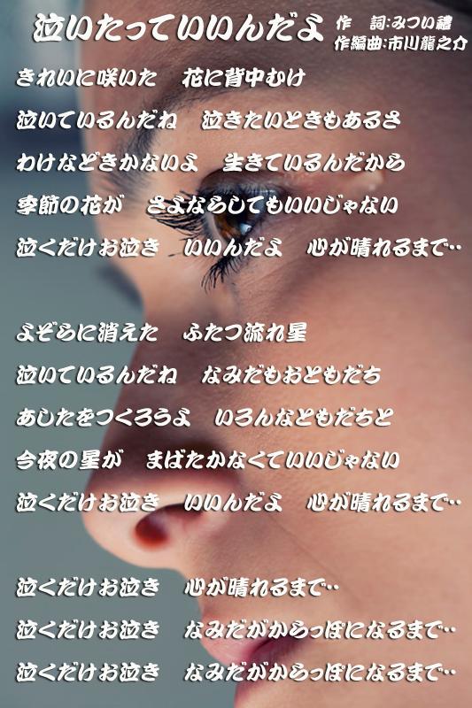 d0095910_07342450.jpg