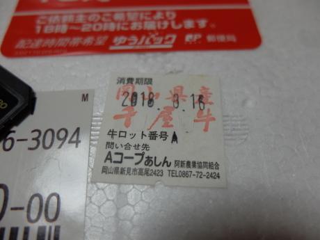 f0362524_13563535.jpg
