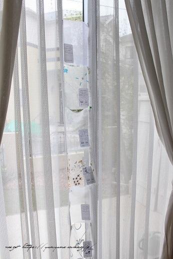 【オーダーカーテン】リビングのカーテン見直し中&制作中の作品♪_f0023333_22485611.jpg