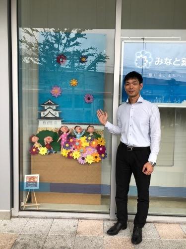 みなと銀行 明石支店ショーケース秋バージョン_f0395434_10245144.jpg