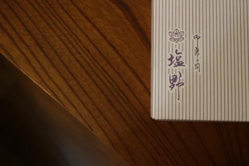 息子のお茶会_e0343145_00371312.jpg