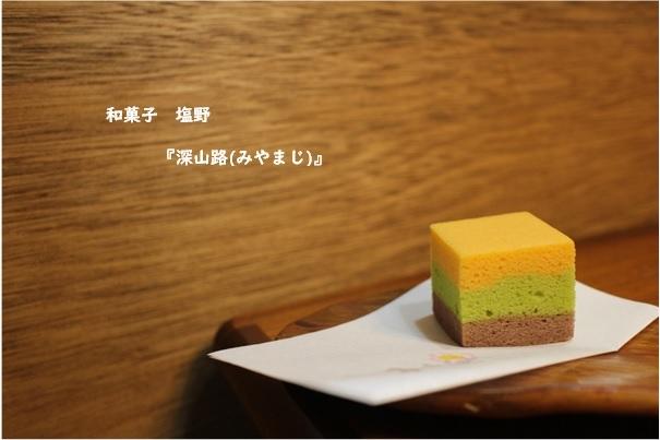 息子のお茶会_e0343145_00380126.jpg