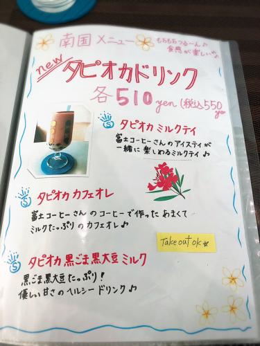 ソレイユカフェ@10_e0292546_20245338.jpg