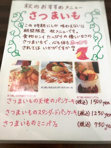 ソレイユカフェ@10_e0292546_20245558.jpg