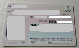 b0296353_16294973.jpg