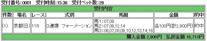 e0052353_15510580.jpg