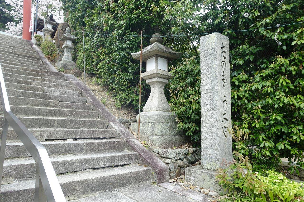 粉河産土神社_c0112559_08232139.jpg