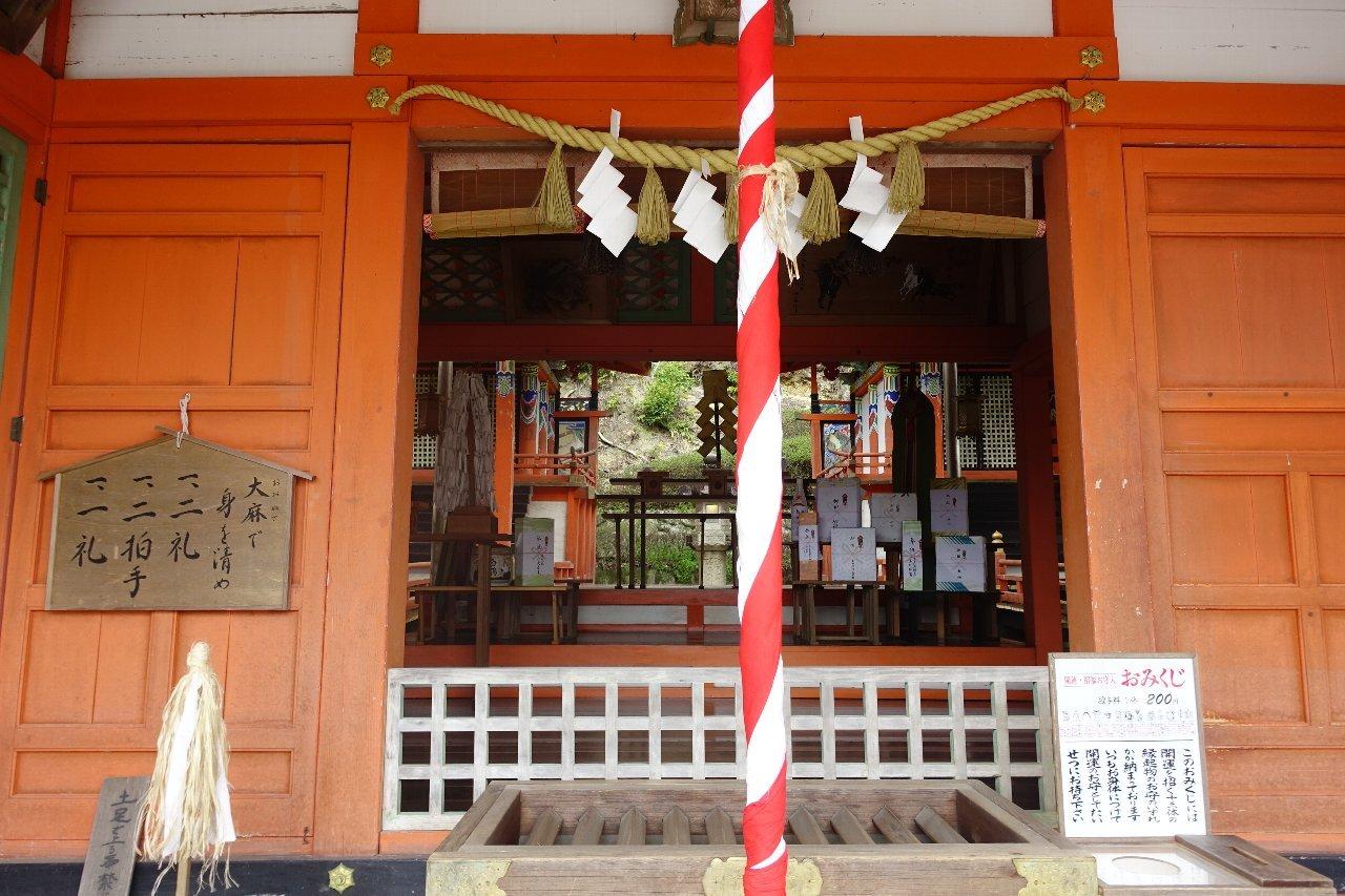 粉河産土神社_c0112559_08252119.jpg