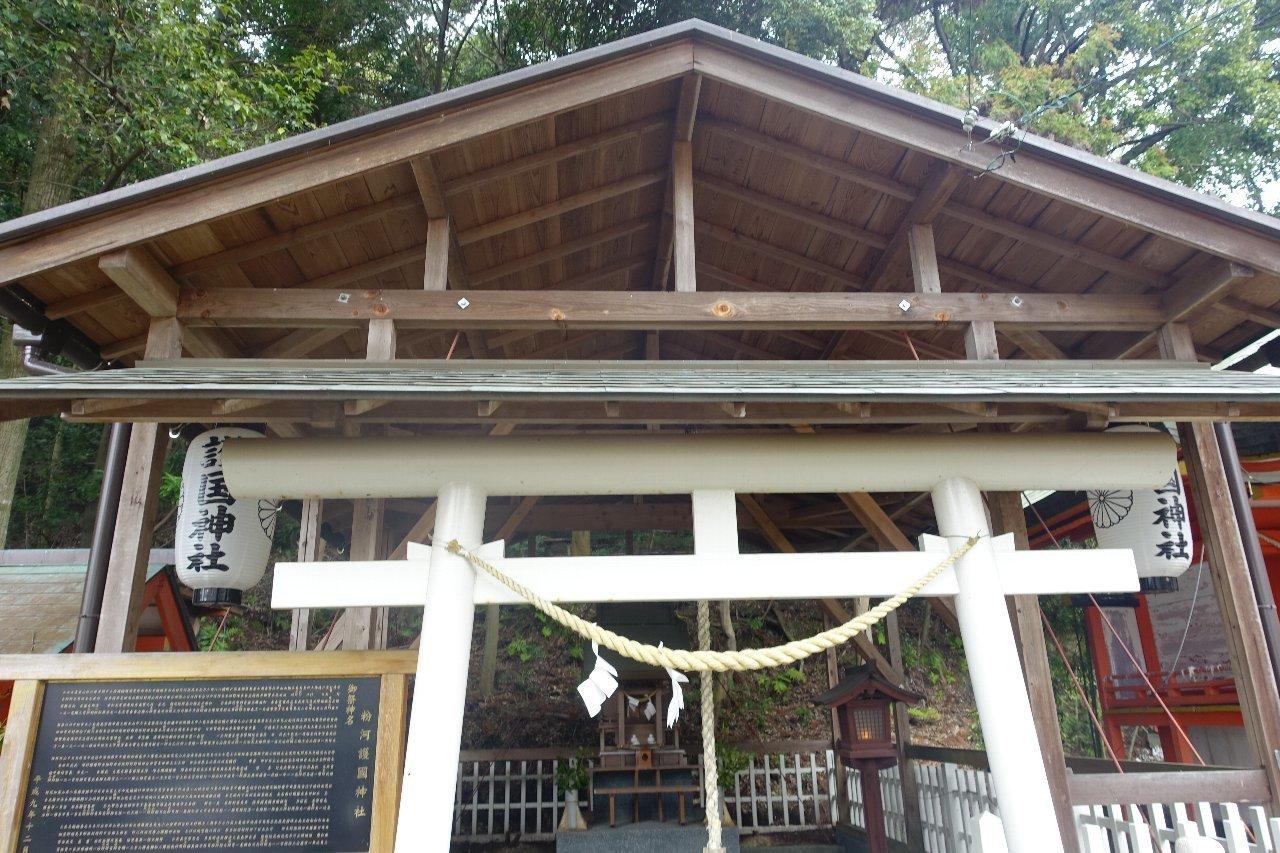 粉河産土神社_c0112559_08275862.jpg