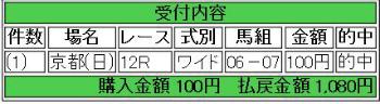 d0085267_17095002.jpg