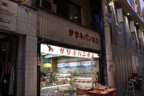 ササキパン再び(納屋町商店街、京都市伏見区)_c0001670_20452700.jpg