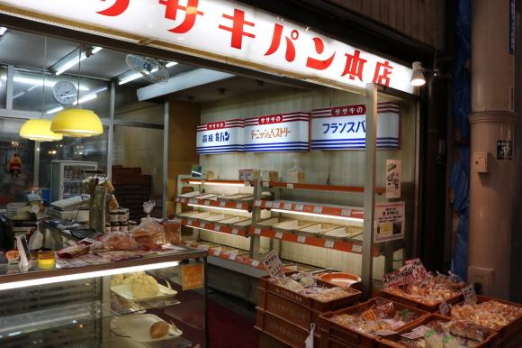 ササキパン再び(納屋町商店街、京都市伏見区)_c0001670_20480017.jpg