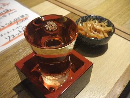「たちポン」食べました。美味美味!_f0362073_07250809.jpg