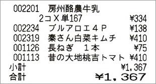 b0260581_14535848.jpg
