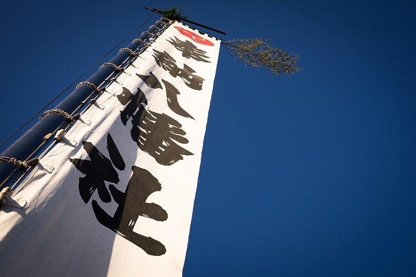 Dusk In Autumn Shinto Festival_d0353489_21434861.jpg